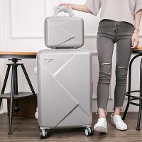 韩版拉杆箱万向轮旅行箱子母箱包密码20 22 24 26 28寸行李箱男女