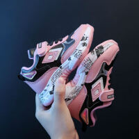 儿童运动鞋男童鞋子秋冬季童鞋女童加绒棉鞋