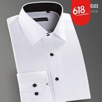 白男士衬衫男长袖韩版修身青年白衬衣春秋商务男装正装潮NS01