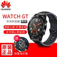 【赠华为定制雨伞】HUAWEI WATCH GT运动版 黑色 华为手表