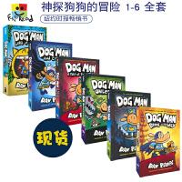 Dav Pilkey Dog Man 1-6 神探狗狗的冒险全套6册 儿童漫画章节书 爆笑有趣 精装全彩 6-12岁