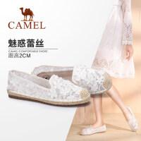 Camel/骆驼女鞋 夏新款 纯色蕾丝透气平底鞋 小香风乐福鞋