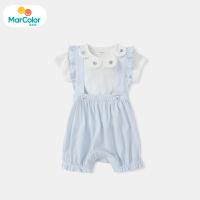 【1件4折】马卡乐童装22夏新款女宝宝新生儿纯棉可爱背带两件套