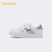 【2件7折:160.3】巴拉巴拉童鞋女童板鞋百搭小白鞋�和�女�����r尚百搭舒�m2021新款
