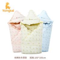 婴儿纯棉抱被新生儿秋冬加厚外出抱毯初生宝宝保暖小被子用品
