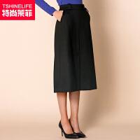 特尚莱菲 包臀裙前后开叉半身裙秋冬新款一步裙中长款半截冬裙大码裙子半裙 BHF8303