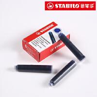 stabilo德国思笔乐钢笔墨囊/墨胆/一次性替芯 蓝黑色(六支装)