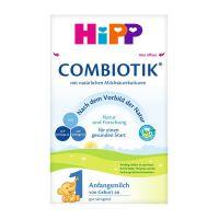 保税区直发  德国Hipp BIO喜宝益生菌奶粉1段盒装
