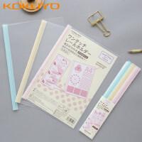 日本KOKUYO国誉抽杆夹A4拉杆式资料夹学生试卷夹简历易压杆文件夹小清新文具透明塑料卷子收纳夹