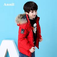 安奈儿童装男童羽绒服保暖冬季新款加厚防风毛领外套EB745414