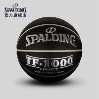 斯伯丁篮球官方正品耐磨室外nba7号水泥地比赛专用非真皮牛皮74-520Y