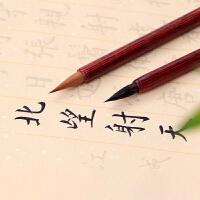 御宝阁 狼毫小楷毛笔 抄经笔 毛笔字帖书法笔