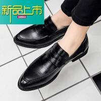 新品上市套脚男皮鞋夏季日常休闲尖头透气商务韩版尖头一脚蹬英伦皮鞋