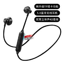 天健DL-33支持TF插卡蓝牙5.0耳机