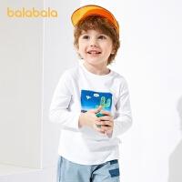 【3件5折价:45】巴拉巴拉儿童T恤男童春季宝宝长袖童装百搭小童上衣可爱