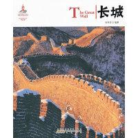 中国红 长城