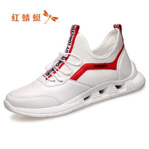 红蜻蜓男鞋2019新款ins超火鞋运动休闲鞋韩版潮流透气百搭小白鞋C0191375