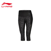 李宁女装健身裤夏季新款女士反光跑步裤紧身收口七分裤弹力运动裤AUQM022