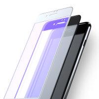iPhone7钢化膜全屏全覆盖 苹果7防摔3D曲面玻璃手机软边贴膜4.7