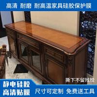 钢化玻璃餐桌贴膜具透明保护膜耐高温大理石桌面茶几桌子膜