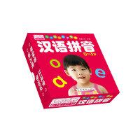 乐学贝贝早教全卡. 汉语拼音(材质安全,圆角不划手,让宝宝边玩边学,观察宝宝注视、触摸的活动,宝宝在认真地学习;色彩对