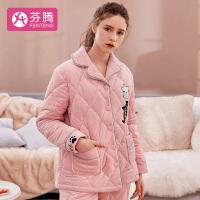 芬腾 加厚夹棉睡衣女士冬季新品可爱卡通保暖翻领口袋加绒长袖开衫家居服套装女 粉色