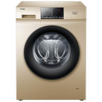 Haier/海尔 8公斤 全自动 变频 滚筒洗衣机 速洗 雪纺洗EG80B829G香槟金