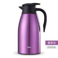 不锈钢家用保温壶大容量水壶保暖壶暖瓶2L升2000ml热水瓶 支持礼品卡支付