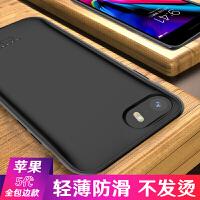 苹果5s/6/7/8Plus背夹充电宝电池iPhone5/E移动电源手机壳充电器轻薄无线充大容量便携