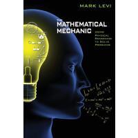 英文原版 数学力学 The Mathematical Mechanic: Using Physical Reasonin