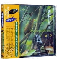 正版 轻音乐 一起认识台湾大自然音乐 森林狂想曲(1CD)风潮唱片