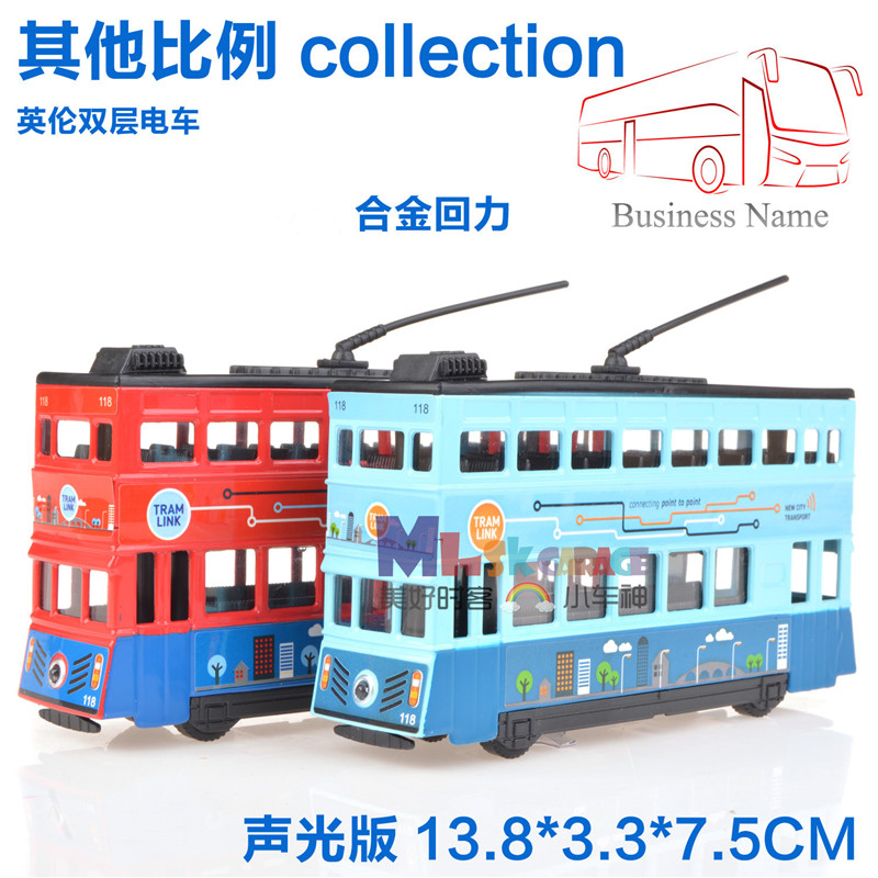 儿特爱英伦双层有轨电车声光回力模型玩具儿童玩具汽车模型玩具车