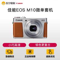 【苏宁易购】Canon/佳能微单单反照相机便携复古PowerShot G9 X Mark II
