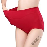 本命年妈妈内裤大红色宽腰双层护肚脐中老年内裤女200斤可穿 大红