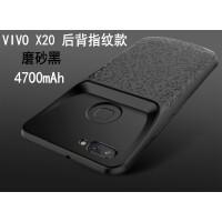 VIVO X20背夹充电宝指纹款外接电池vivo NEX全包边充电手机壳