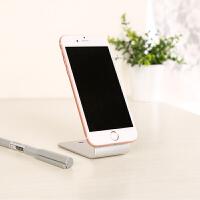 金属手机支架磨砂iPadmini通用懒人支架桌面创意架充电底座 银色