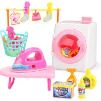 儿童迷你网红洗衣机冰箱收银机小型玩具套装女孩过家家