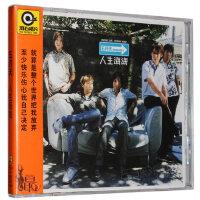 【正版】五月天《人生海海》CD 滚石唱片经典系列唱片