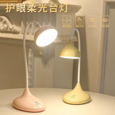 台灯 北欧宜家护眼学习LED阅读灯触摸充电创意简约艺术书桌卧室床头学生看书灯创意家具 触摸充电护眼台灯