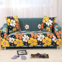 【人气】弹力沙发套全包沙发罩防滑全盖组合沙发巾布艺四季通用沙发垫【】 墨绿色 春暖花开