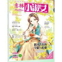 意林小淑女杂志2021年4月总第250期