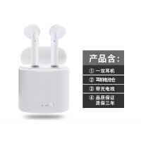 蓝牙耳机iphone7耳塞式8P耳麦X手机6s通用oppo小米超小跑步运动双耳入耳式开车可接 白色 标配