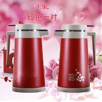 【好货优选】结婚热水瓶保温壶用用热水壶陪嫁红色一对婚礼暖壶欧式 一对