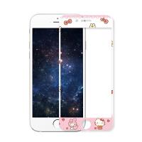 法芘兔 iphone6 plus钢化玻璃膜 苹果6s PLUS手机彩膜卡通全屏5.5