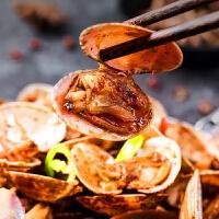 谷源道 海鲜花蛤即食1.8kg麻辣花蛤300g*6盒