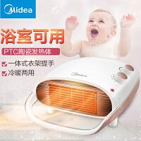 美的取暖器/电暖器/电暖气 浴室暖风机NTB20-15LW PTC陶瓷发热体;挂壁式暖风机; IPX3防水设计,居浴两