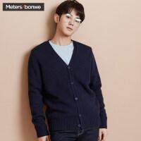 美特斯邦威针织开衫男士2017冬季新款时尚百搭羊毛衣外套青年潮