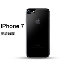 iPhone8Plus后膜�O果8背膜高清磨砂耐磨防刮i7磨砂背�N�膜