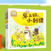 铃木绘本0-3岁宝宝生活启蒙系列 套装8册 大家一起玩好开心 0-3岁儿童好身体好习惯情绪培养亲子阅读绘本幼儿园小班绘本
