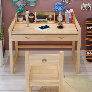 御目 儿童书桌儿童可升降学习写字书桌椅桌椅组合套装学生写字台课桌子带书架抽屉满额减限时抢儿童家具